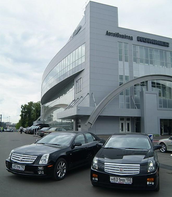 Обявления о продаже автомобилей